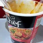 Lapar.. Terpaksa makan.. RM7 dlm flight..
