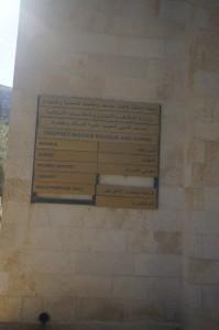 Laluan masuk makam Nabi Shuib. Makam Nabi Shuib terletak di atas bukit.